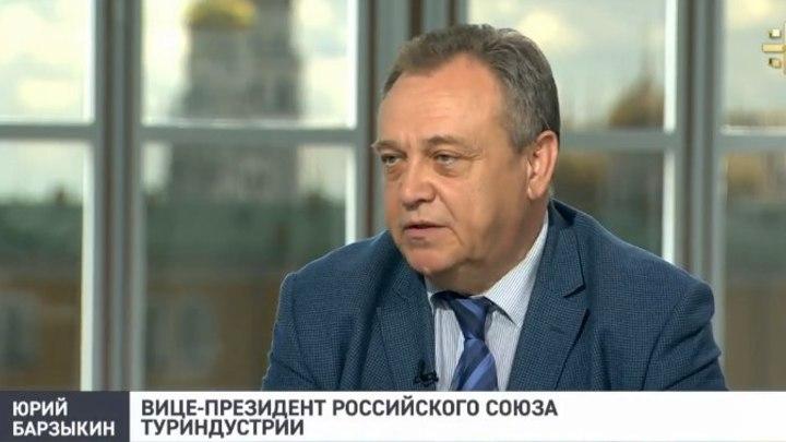 Барзыкин: В России восстанавливается выездной туризм