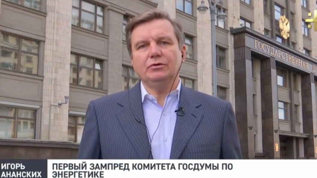 Депутат: Операторы мобильной связи не должны зарабатывать сверхприбыли на внутреннем туризме