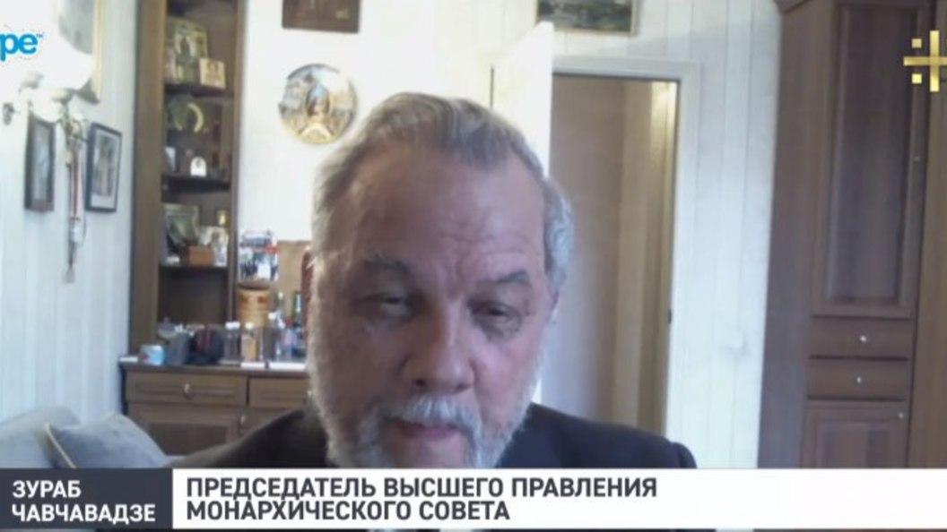 Князь Чавчавадзе: Рост монархических настроений - реакция на леволиберальную пропаганду