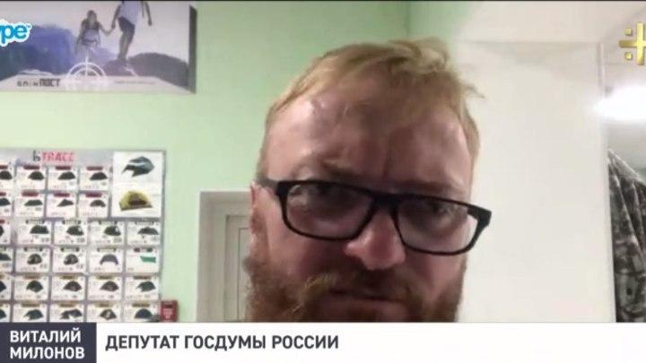 Милонов предложил содомитам собрать в дорожку хлебушек с пирожками