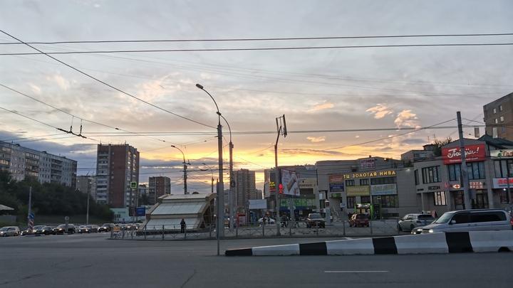 Похолодает до 0 градусов: Новосибирцев ждёт холодная и дождливая неделя