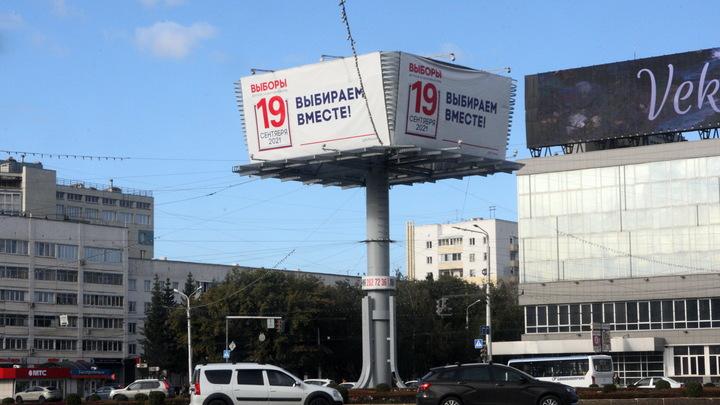 Эксперты назвали успешными онлайн-выборы в Москве