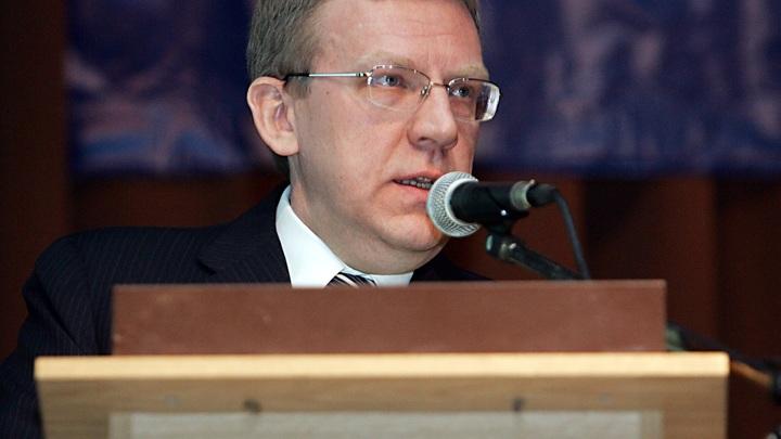 «Пропал народ русский»: в соцсетях отреагировали на решение Кудрина возглавить Счетную палату