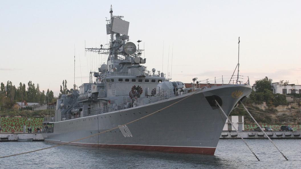 Единственный оставшийся у Украины корабль не может покинуть причал