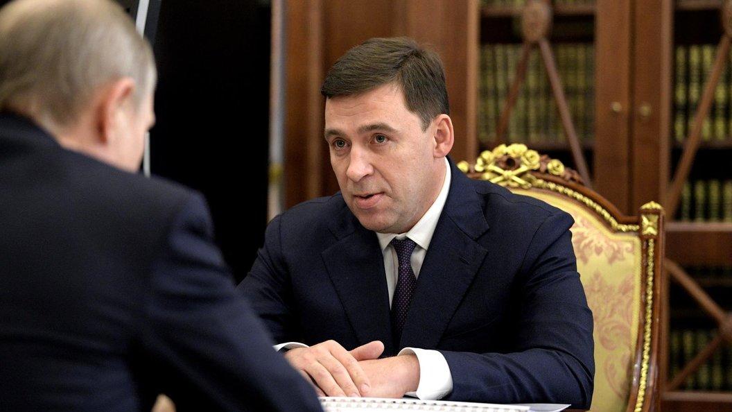 Куйвашев ищет 7,5 млн рублей для выплат зарплат свердловским заводчанам