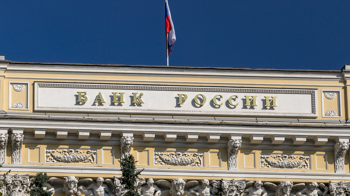 Санкциям вопреки: Россия за неделю увеличила золотовалютный запас на 1,5 миллиарда долларов