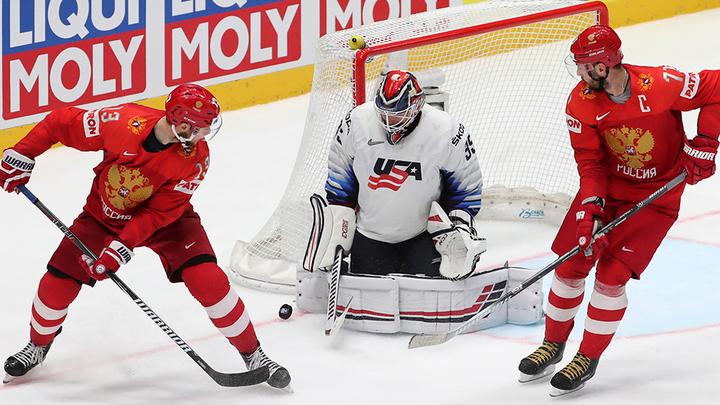 ЧМ по хоккею: Русские парни отправили американских звёзд домой