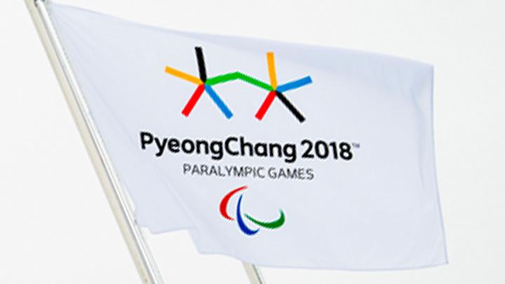 Паралимпийский флаг спущен и передан оргкомитету Пекина