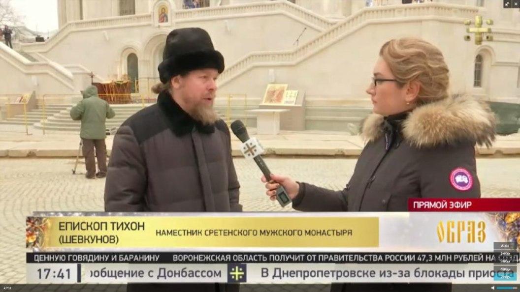 Церковный формализм и русская доверчивость: Епископ Тихон о главных причинах катастрофы 1917 года