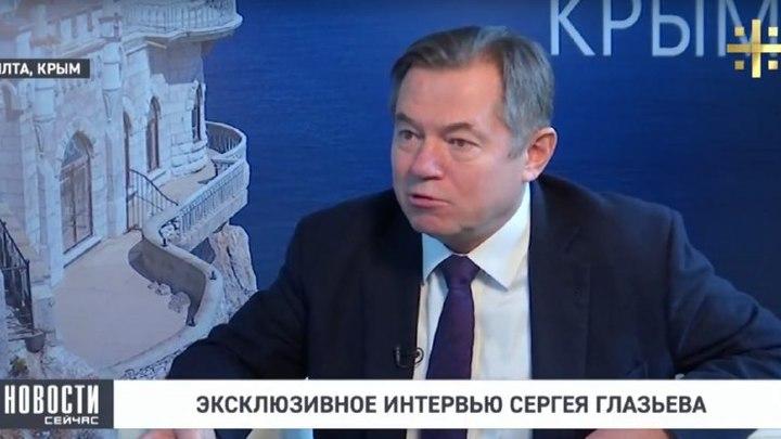 Глазьев: Российские глашатаи свободного рынка не мыслят себя без госактивов