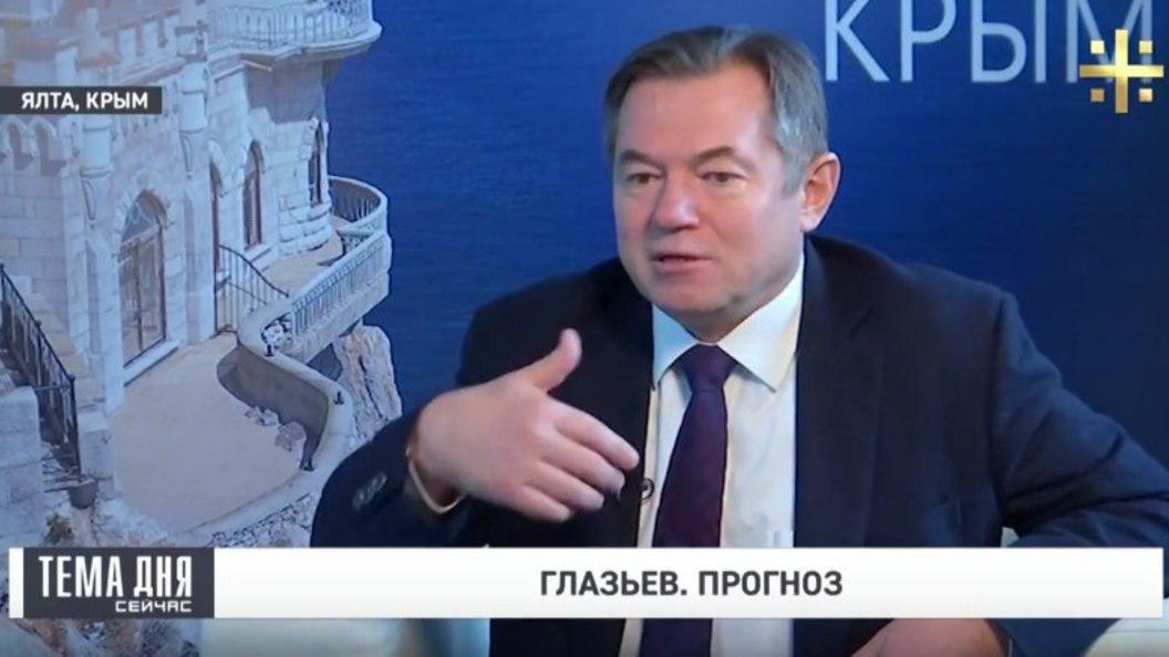 Глазьев: Экономический кризис в России является рукотворным