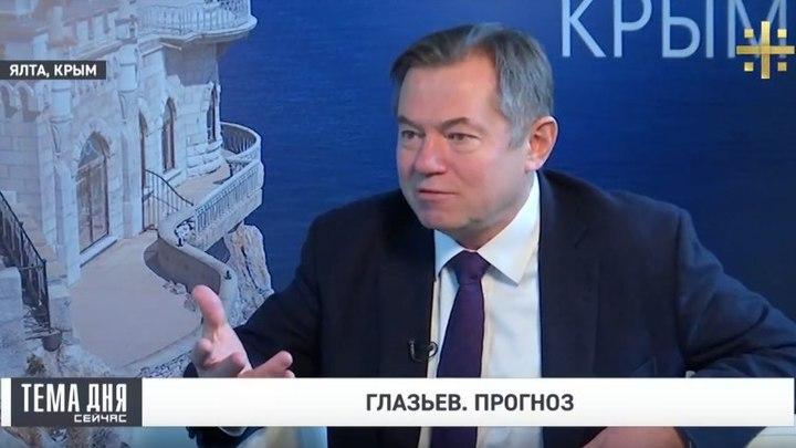 Глазьев: Курс рубля сегодня контролируется американскими валютными спекулянтами