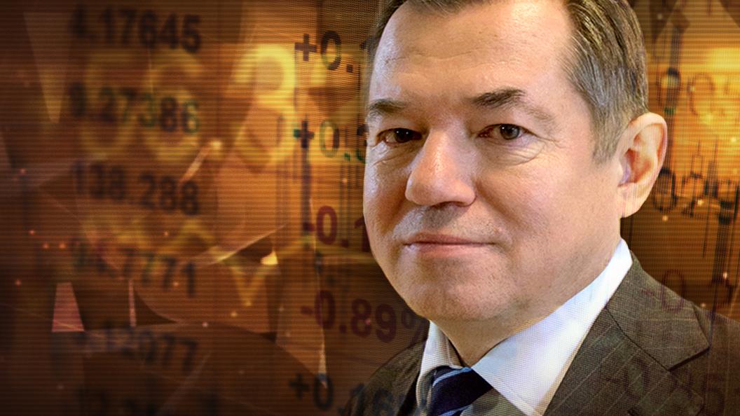 Сергей Глазьев: Экономика всегда нравственная