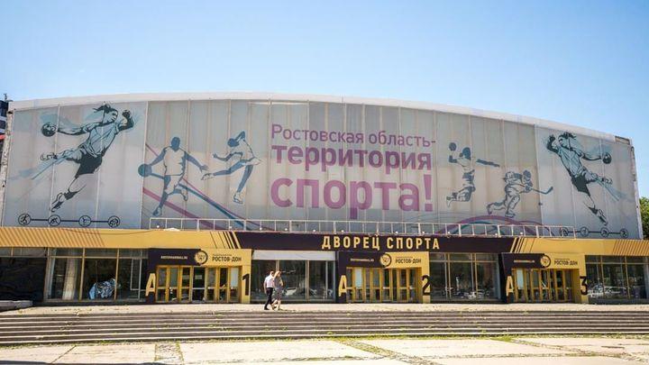 Капремонт Дворца спорта в Ростове подорожал до 1,6 млрд