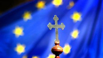 Киев меняет Христа на антихриста
