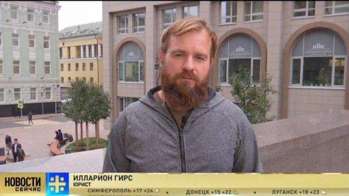 Илларион Гирс: Русская среда за рубежом сокращается из-за пассивности русских организаций