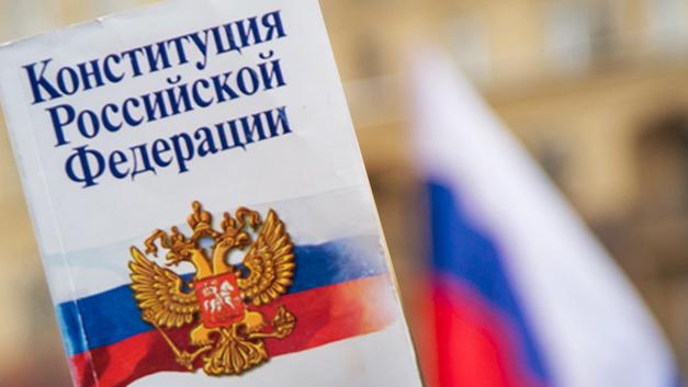 Депутаты от разных фракций высказались за изменение Конституции
