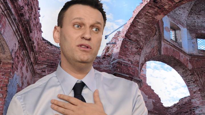 Царьград «объявляет охоту» на Навального