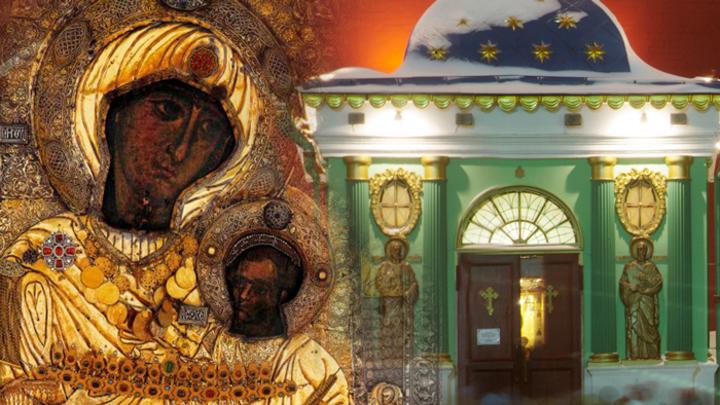 Иверская икона Божией Матери. Православный календарь на 26 октября