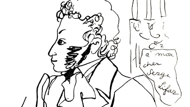 Дневник Пушкина стоимостью 75 млн украла женщина? Полиция Сочи взяла первого подозреваемого