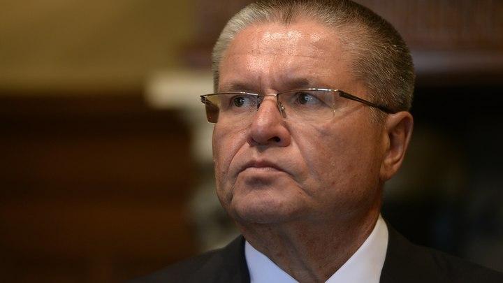 В Генпрокуратуре утвердили обвинительное заключение по делу Улюкаева