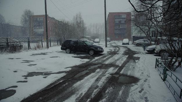 Гидрометцентр: Москву припорошит снегом
