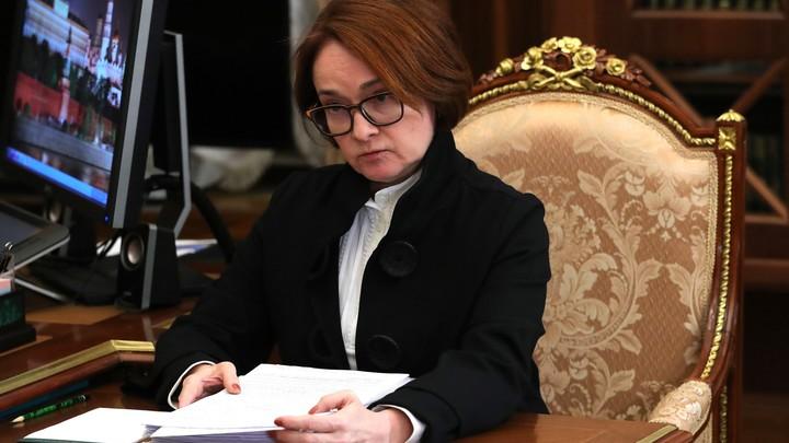 Нелепое оправдание Набиуллиной оценил Пронько: Как прекрасно, теперь можно всё списать