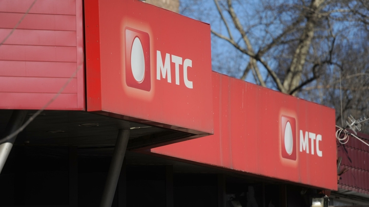 МТС перекрасила яйцо: Компания впервые за 13 лет провела ребрендинг