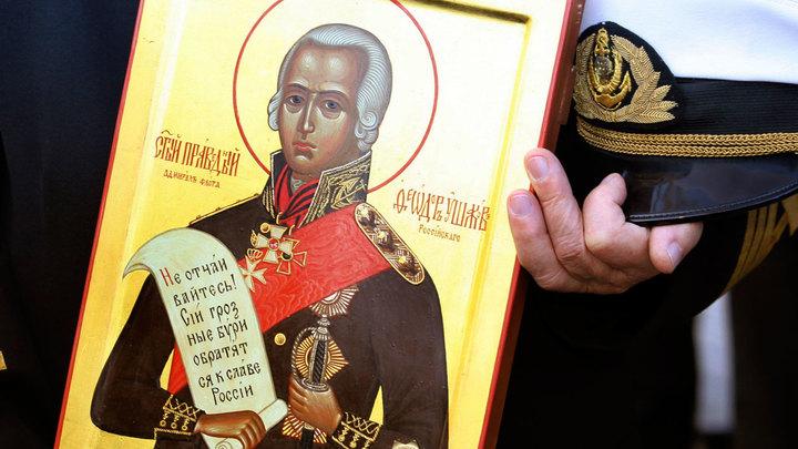 Православный календарь на 15 октября