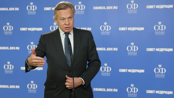 Пушков обозначил основные вехи обострений отношений с США: Задолго до украинского кризиса