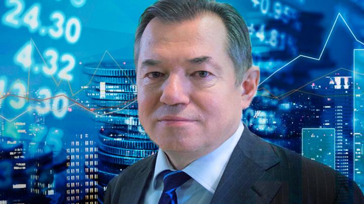 Сергей Глазьев о чёрном ящике под названием «российская экономика»