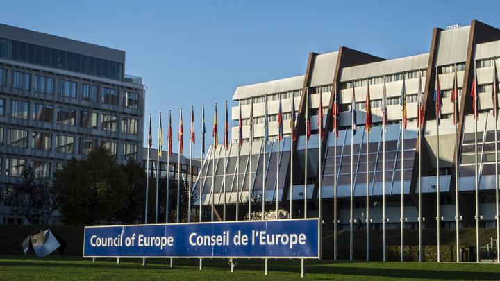Россия и Совет Европы: Кто кому на самом деле должен?