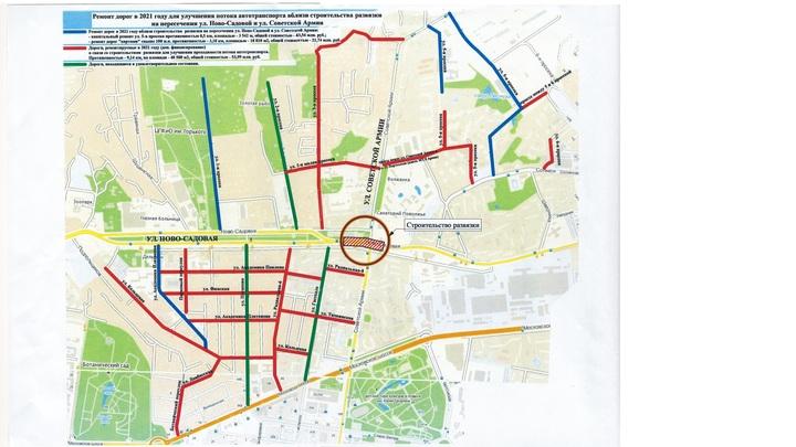В Самаре для объезда строящейся развязки на Ново-Садовой можно будет использовать ещё две дороги