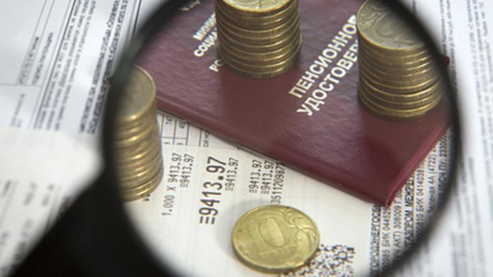 В России запретили списывать долги с пенсий с 1 июня