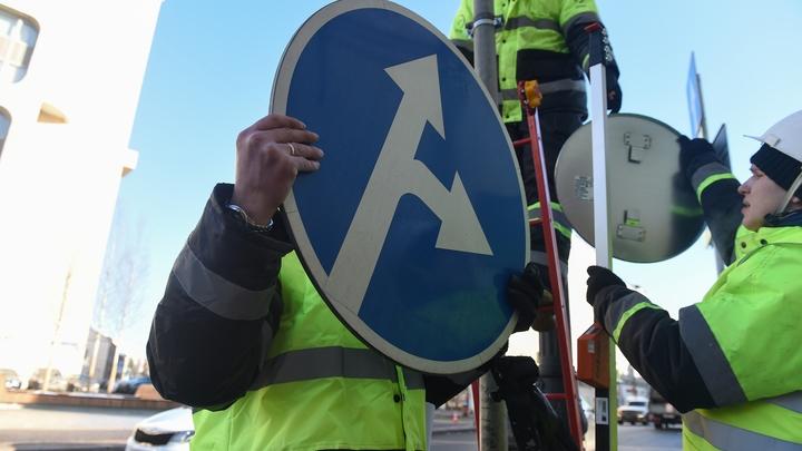 Эксперимент на дорогах Москвы: В столице установили дорожные знаки-флажки