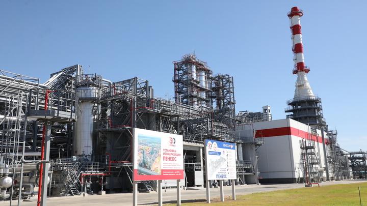 На Кстовском нефтеперерабатывающем заводе в Нижегородской области запустили установку изомеризации