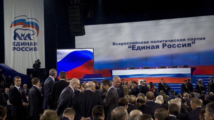 Конкурс в муниципальные депутаты Москвы от ЕР составил 5,5 человека на место