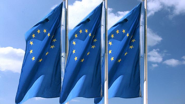 ЕС обучит на Украине профессиональных предателей родины