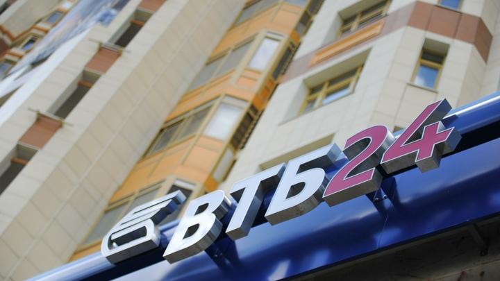 ВТБ избавится от своей дочки после Нового года