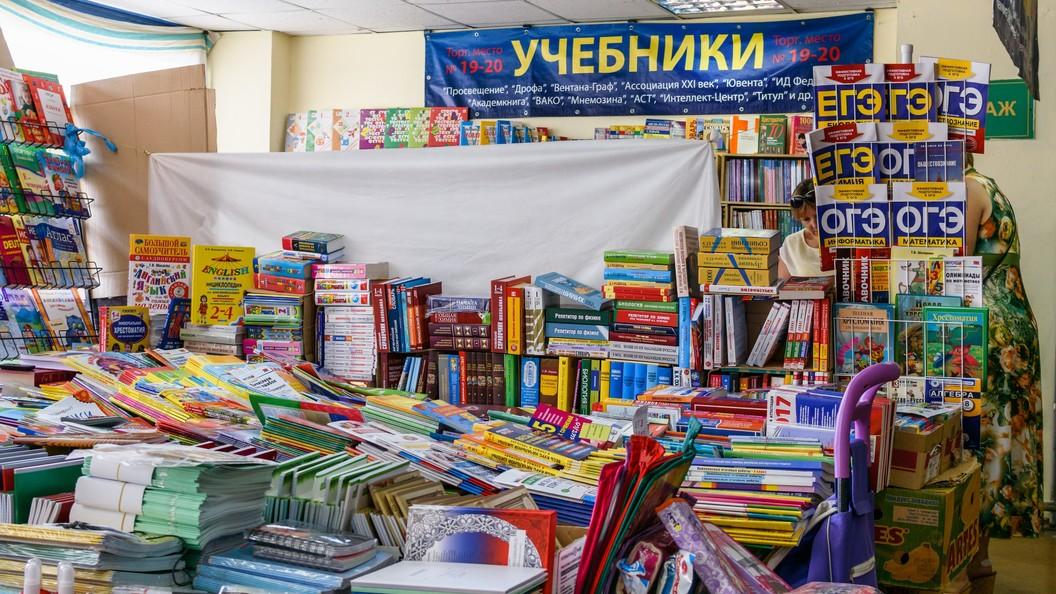 В России цены на школьные товары обгоняют даже инфляцию