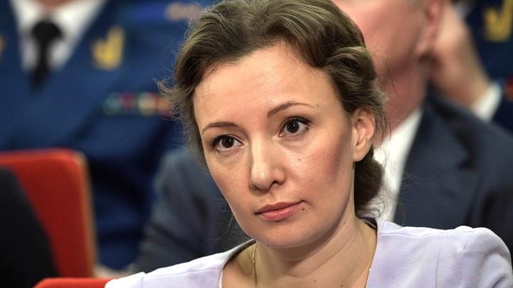 """""""Прекращать безобразие"""": Кузнецова запретила рассматривать детей как """"предмет сделки"""""""