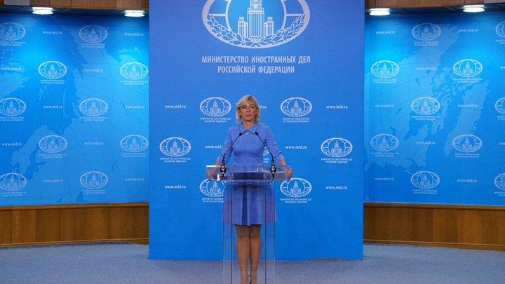 Деструктивно, разорительно: Захарова указала Брюсселю на минусы антироссийских санкций
