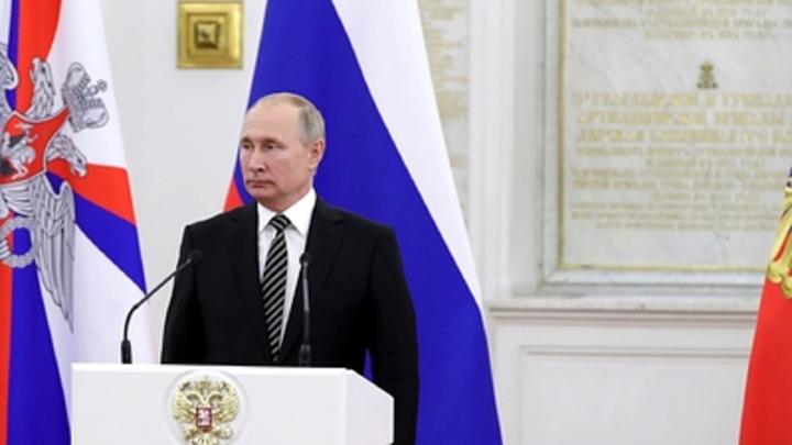 Сдадут страну: Путин призвал терзать и трясти чиновников-словоблудов