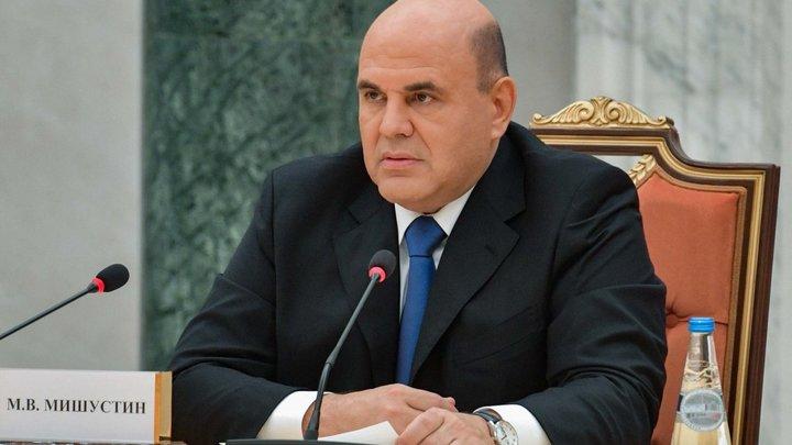 Станет проще: Мишустин собщил о новых правилах въезда в Россию