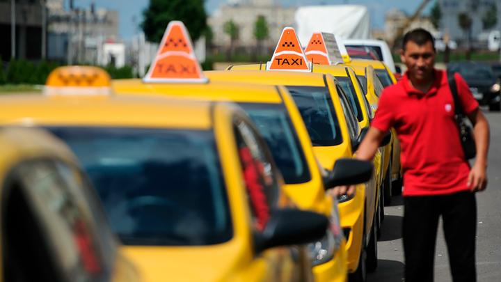 Русских начали убивать: Таксисты-мигранты  захватывают дорогу