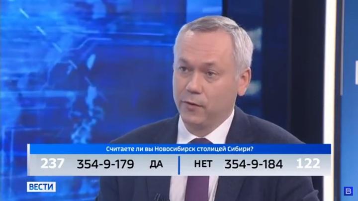 Губернатор Травников рассказал о перспективах метро в Новосибирске