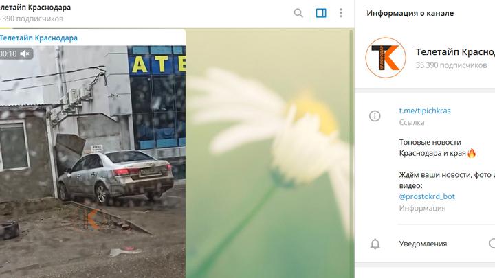 В Краснодаре водитель сбил мужчину, который бил молотком по его иномарке за парковку у дома