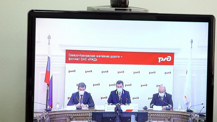 Начальником Северо-Кавказской железной дороги стал Сергей Задорин