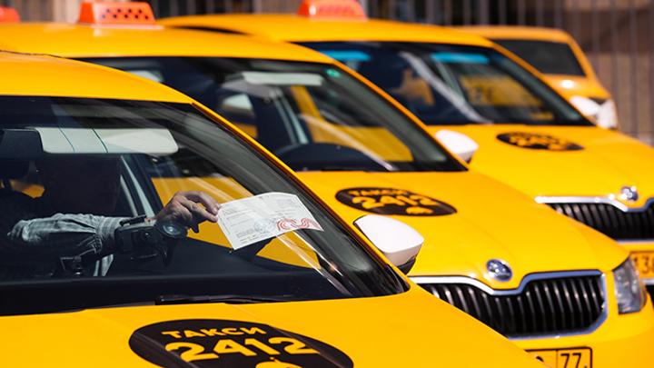 Кати откуда приехал: В Думе предлагают избавить Россию от таксистов-мигрантов