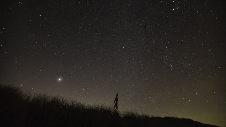 Астрономы рассказали, где лучше будет видно майский звездопад